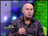 В.Сухоруков о спектакле