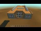 Scrap Mechanic - Летающий дом