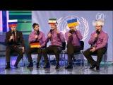 КВН Саратов - 2013 18 Приветствие + Домашка