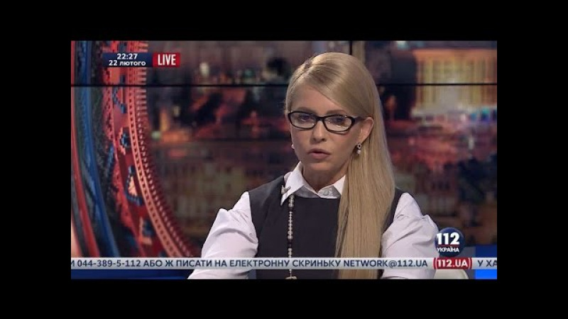 22.02.2016 Юлия Тимошенко в программе День. Made in Ukraine