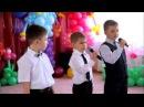 Воспитателям - музыка и слова Людмилы Горцуевой, поют Алексей, Артём и Кирилл