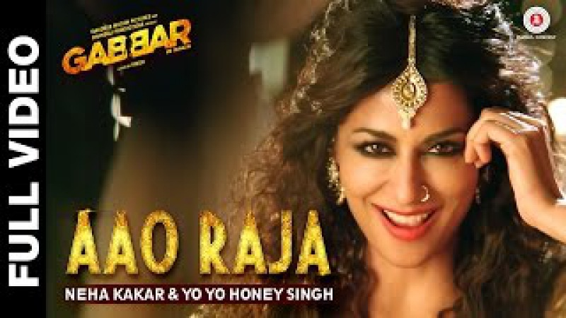 Aao Raja | Gabbar Is Back | Chitrangada Singh | Yo Yo Honey Singh | Neha Kakkar |DanceParty