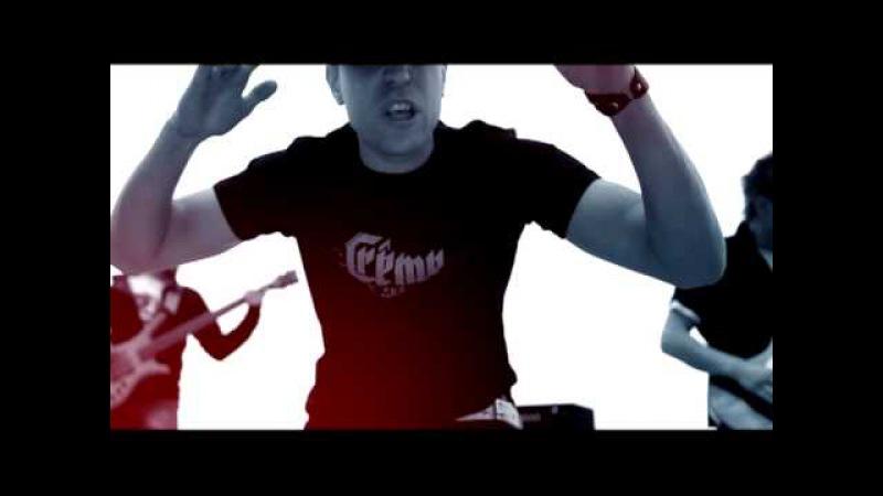 РОЛЛІК'С-Зупини час (оригінальна версія)/Rolliks-Stop The Time (OV)
