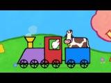 Мультфильмы для Малышей - Рисунки Тёмы - Нарисуй поезд - Мультики про паровозики