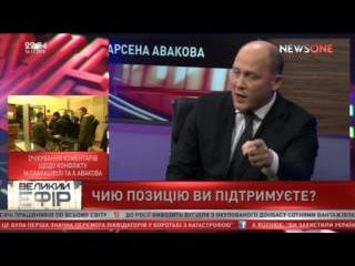 Аваков VS Саакашвили. Скандал года.