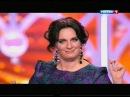 Елена Ваенга - Принцесса (Россия1)
