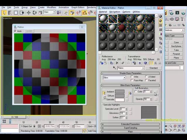 3dsMAX Урок 19 Создание материалов. Часть 1-1.