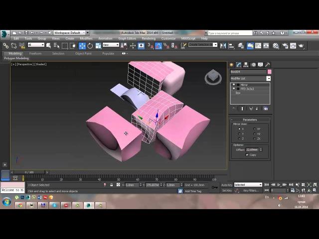 Модификаторы объектов - Урок 3D Max - Бесплатный курс Быстрый старт в 3Ds Max (день 2)