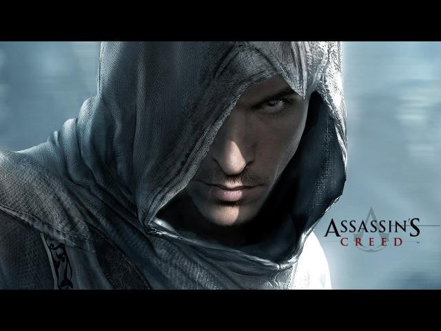 Игрофильм Assassin's Creed: Дезмонд Майлс