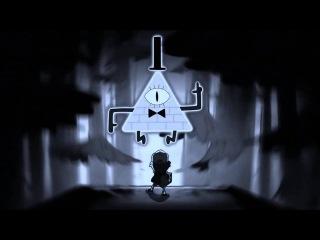 Гравити Фолз - Реальный кукловод