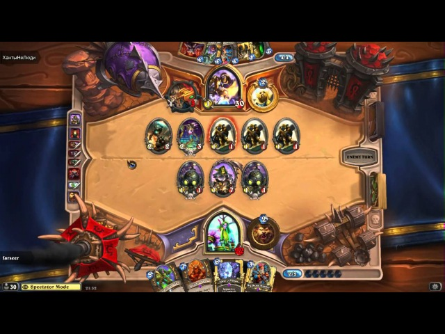 Hearthstone cafe О'Лень! Финал турнира 16.01.2016 ХантыНеЛюди vs Farseer