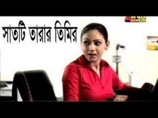 Dolls House 2 : Shatti tarar timir | Bangla comedy natok | Romantic bangla natok 2015