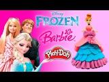 Мультики для девочек Куклы Барби Анна Эльза Лепим из пластилина Плей До платья для кукoл
