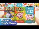 Sweet Box Смешарики Легенда о золотом драконе, обзор игрушек для детей