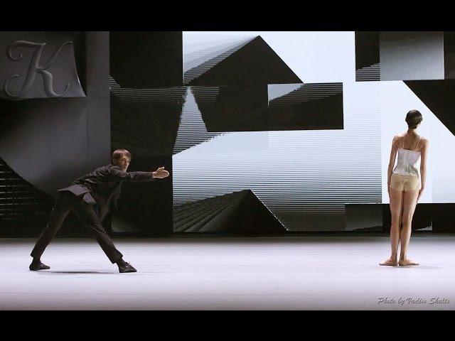 Большой балет Инна Билаш и Никита Четвериков Radio and Juliet