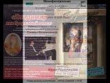 Старые афиши,  музыка Оскара Фельцмана, стихи Юрия Гарина