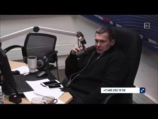 Полный контакт с Владимиром Соловьёвым 02.12.2015, 9:00-10:00 - Вести ФМ