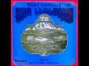 04 ვია 75 გურიის მთები via 75 guruli 1984