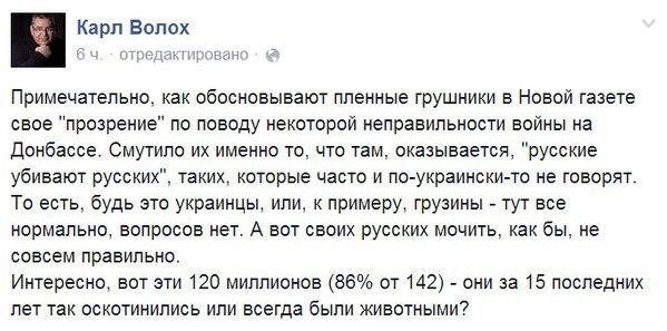 Ночью в районе Николаевки и Троицкого шли бои, - пресс-центр АТО - Цензор.НЕТ 1583