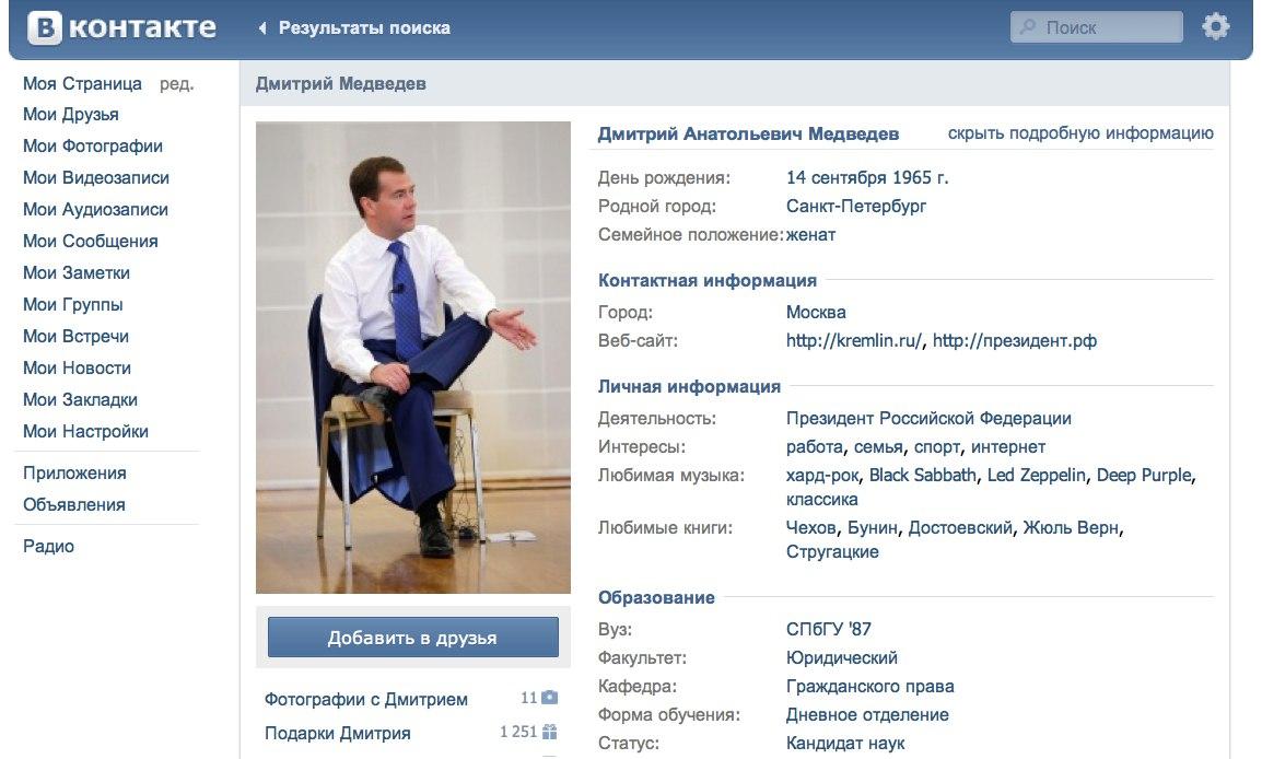 7QqvIVZePqU Вконтакте собирается изменить порядок формирования новостной ленты norot