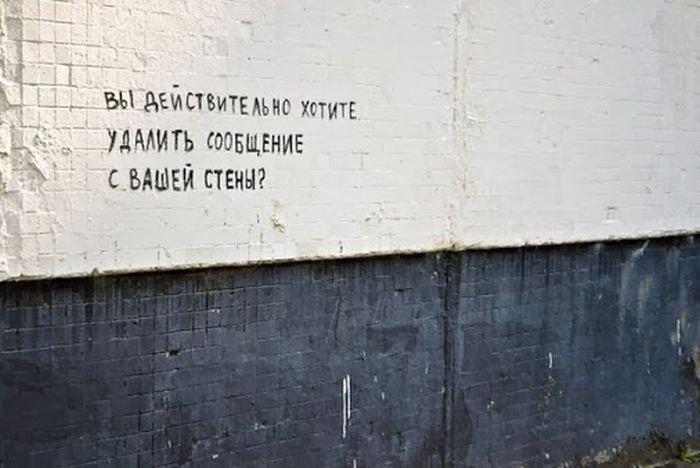 pshaZLT2h7s Вконтакте собирается изменить порядок формирования новостной ленты norot