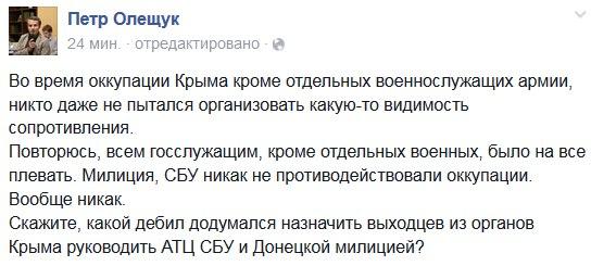 В ЕС опровергли требования к Украине предоставить Донбассу спецстатус до выполнения обязательств Россией и ее боевиками - Цензор.НЕТ 1629