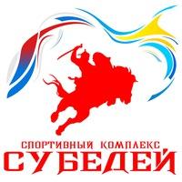 Барахолка Кызыла и Республики Тыва | ВКонтакте