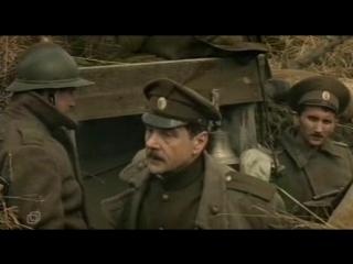 Гибель империи 6. Красные банты (2005) DVDRip
