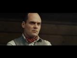 Серена (2014) Трейлер [720p]