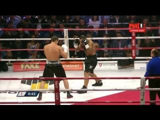 Денис Лебедев vs Виктор Рамирез