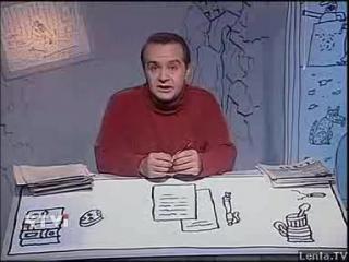 staroetv.su / Новые времена (RTVi, 21.10.2006)