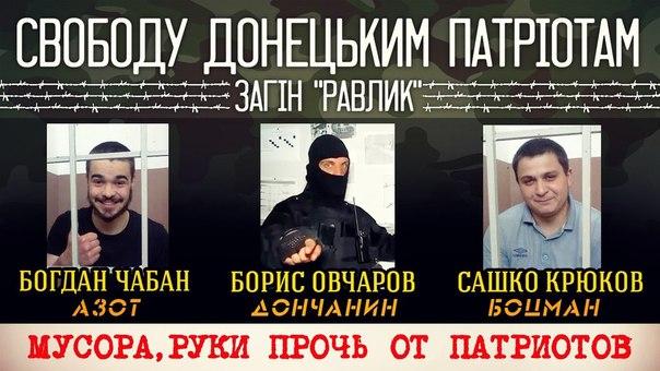 Ситуация на Донбассе остается напряженной на всех направлениях, - пресс-центр АТО - Цензор.НЕТ 9473