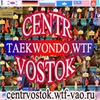 "SPORT CLUB "" Сentr-Vostok """