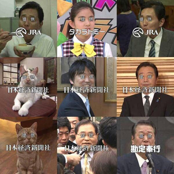 Японское порно домогание 17 фотография