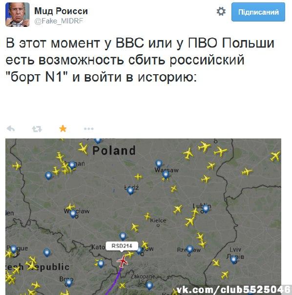На нефтебазе под Васильковом произошел прогнозируемый взрыв, - ГосЧС - Цензор.НЕТ 9259