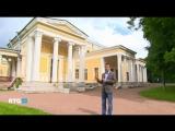 Прогулка по Петергофу (фильм RTG)