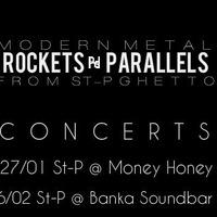 Логотип ROCKETS PARALLELS
