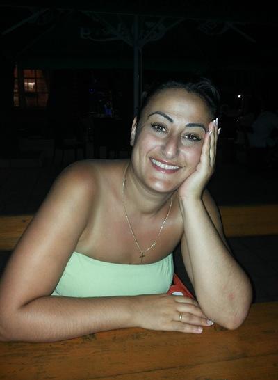 Диана Лачикянц