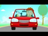 Развивающие мультики для малышей - Песни для детей - МАШИНКА