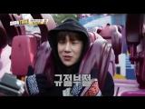 [28.01.16] Тизер 8 эпизода Showtime - Сонгю в парке развлечений