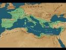 """""""Восход и падение Римской Империи"""""""