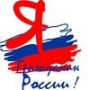 Центр гражданско-патриотического воспитания