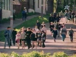 трейлер к фильму Кто, если не мы 1998