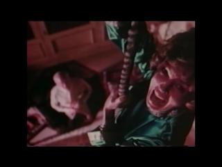 Байки из склепа 2: Склеп ужасов (1973) - Trailer