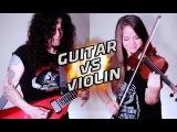 Guitar VS Violin - A heavy metal battle!!!
