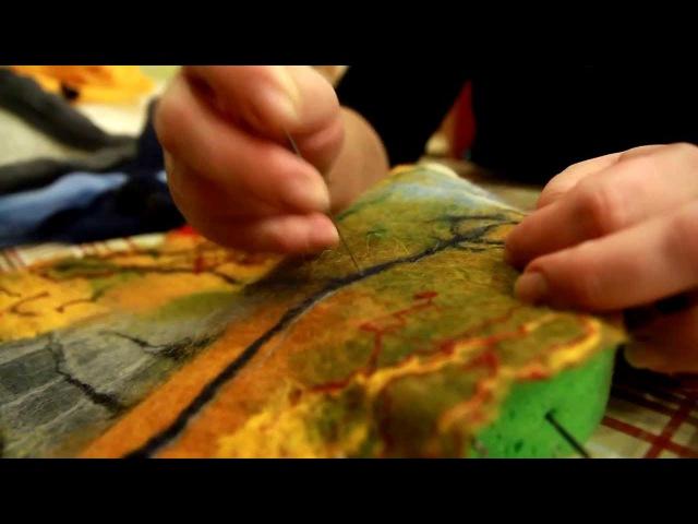Мастер-класс валяние ткани - www.emozzi.ua