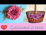 Хризантема из Лент на Пасхальной Корзине  Chrysanthemum of Ribbons at Easter baskets