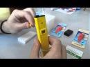 PH метр для измерения уровня кислотности pH metr