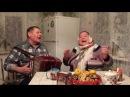 """Зоя и Валера - """"С Ванечкой на саночках !!!"""""""