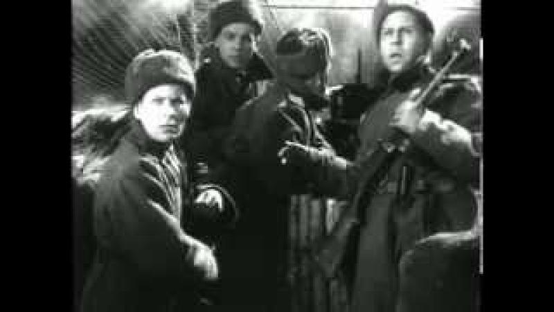 Рядовой Александр Матросов (1947) Полная версия